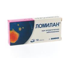 Ломилан таблетки 10мг №10