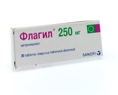 Флагил таблетки п.о 250мг №20