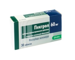 Пектрол таблетки пролонг. 60мг №30