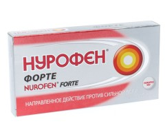 Нурофен Форте таблетки п.о 400мг №12