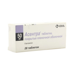 Асентра таблетки 50мг №28