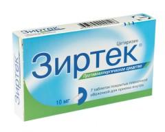 Зиртек таблетки п.о 10мг №7