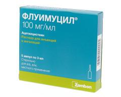 Флуимуцил раствор для инъекций 10% 3мл №5