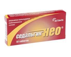 ПКУ Седальгин-Нео таблетки №10