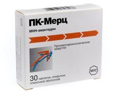 ПК-Мерц таблетки 100мг №30