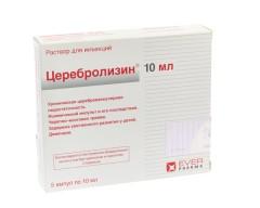Церебролизин раствор для инъекций 10мл №5