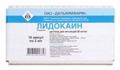 Лидокаин г/хл раствор для инъекций 10% 2мл №10