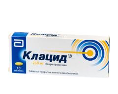 Клацид таблетки п.о 250мг №10