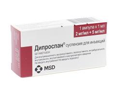Дипроспан суспензия для инъекций 1мл №1