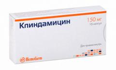 Клиндамицин капсулы 150мг №16 Хемофарм