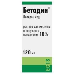 Бетадин раствор наружный 10% 120мл