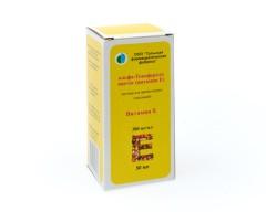 Токоферола ацетат (вит. Е) раствор для внутреннего применения 30% 50мл