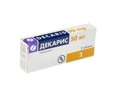 Декарис таблетки 50мг №2