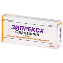 Зипрекса таблетки п.о 5мг №28
