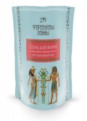 Фараоновы ванны соль для ванн антицелл. 500г