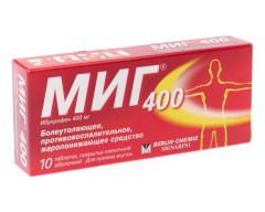 МИГ таблетки п.о 400мг №10