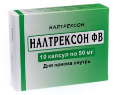 Налтрексон ФВ капсулы 50мг №10