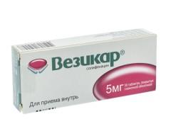 Везикар таблетки п.о 5мг №30