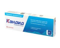 Кандид таблетки вагинальные 500мг №1