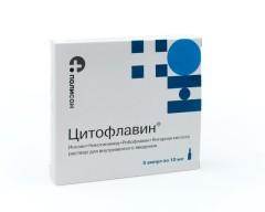 Цитофлавин раствор для инъекций 10мл №5