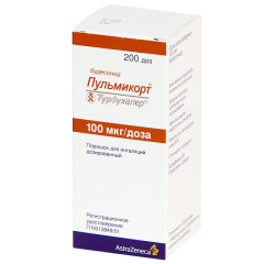 Пульмикорт Турбухалер порошок для ингаляций доз. 100мкг/доза 200доз