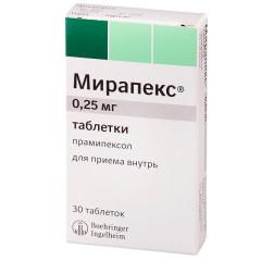 Мирапекс таблетки 0,25мг №30