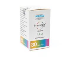 Минирин таблетки 0,1мг №30