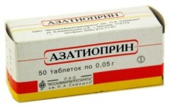 Азатиоприн таблетки 50мг №50