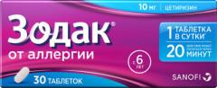 Зодак таблетки п.о 10мг №30