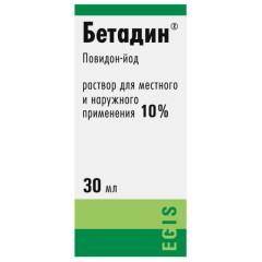 Бетадин раствор наружный 10% 30мл