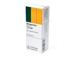 Мовалис таблетки 7,5мг №20
