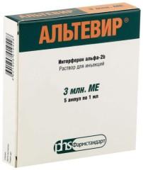 Альтевир раствор для инъекций 3млн МЕ 1 доз 1мл №5