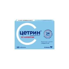 Цетрин таблетки п.о 10мг №20