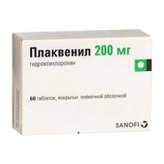Плаквенил таблетки п.о 200мг №60