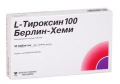 Л-Тироксин-Берлин-Хеми таблетки 100мкг №50