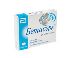 Бетасерк таблетки 24мг №20