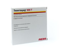 Тиоктацид 600 Т раствор для инфузий 25мг/мл 24мл №5