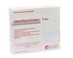 Церебролизин раствор для инъекций 5мл №5
