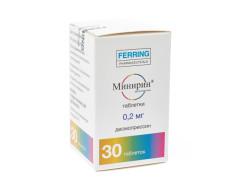 Минирин таблетки 0,2мг №30