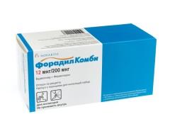 Форадил Комби капсулы для ингаляций 12мкг/200мкг №120