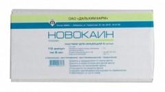 Новокаин раствор для инъекций 0,5% 10мл №10