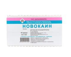 Новокаин раствор для инъекций 2% 2мл №10