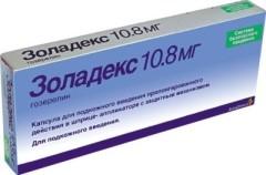 Золадекс капсулы для подкожного введения 10,8мг 1 доз