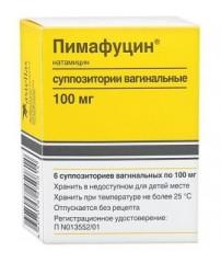 Пимафуцин суппозитории вагинальные 100мг №6