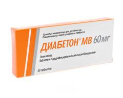 Диабетон MB таблетки с модифицированным высвобождением 60мг №30