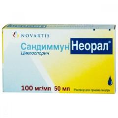 Сандиммун Неорал раствор для внутреннего применения 50мл