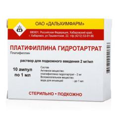 Платифиллина гидротартрат раствор для инъекций 0,2% 1мл №10