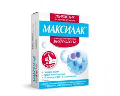 Максилак капсулы №10