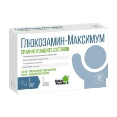 Глюкозамин максимум таблетки №30