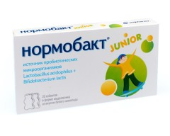 Нормобакт Джуниор таблетки №20